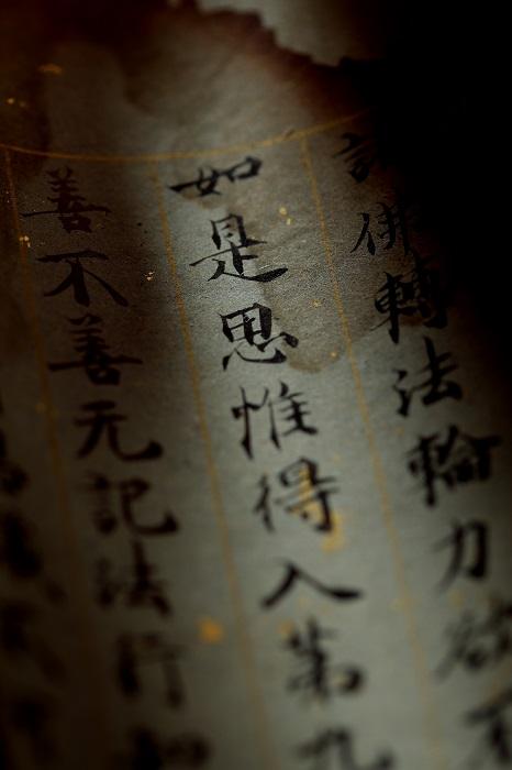 http://gallery-su.jp/news/%E9%80%A2%E9%AD%94%E6%99%82%E5%B1%95DM.jpg